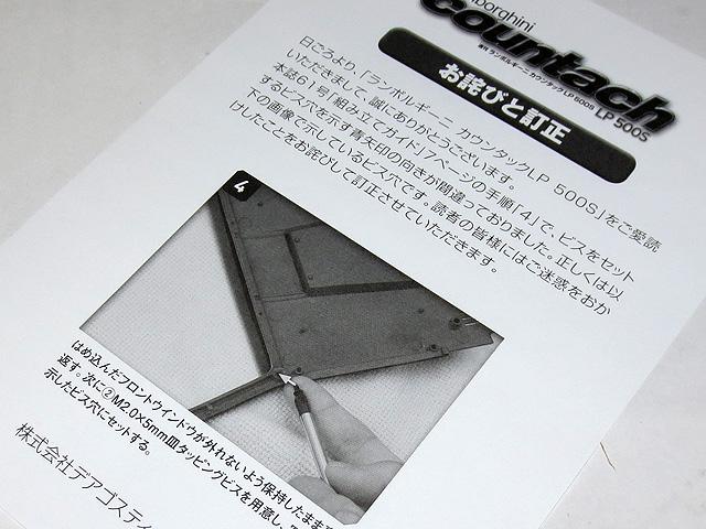 Weekly_LP500S_62_10.jpg
