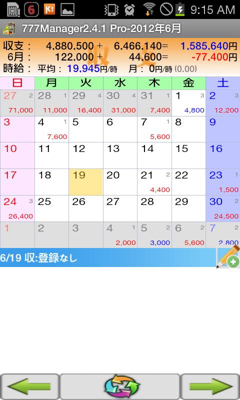 Screenshot_2012-11-01-09-15-18.png