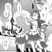 夏色キセキ 第1巻 (ヤングガンガンコミックス) kiseki1 「平日ホリデー」
