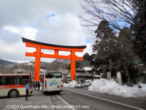 2014 雪の箱根旅 その②