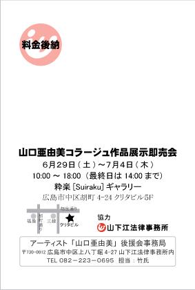 201306211658383d2.jpg