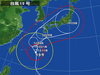 2014/10/11(土)の台風進路予想 by占いとか魔術とか所蔵画像