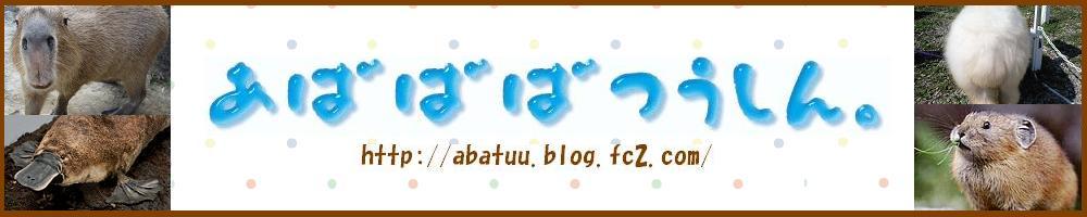 20120522175108b0d.jpg