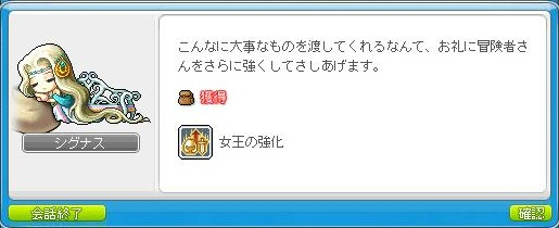 20130319180300c9e.jpg