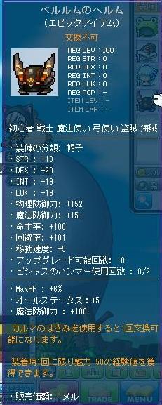 20130322222456458.jpg