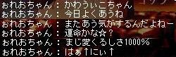 20130405211828b18.jpg