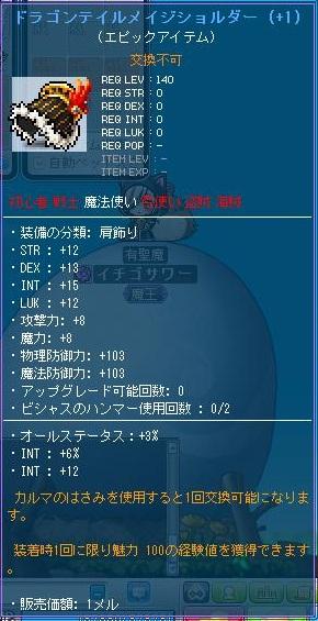 20130508230944ad4.jpg
