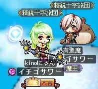 Maple130128_014305.jpg