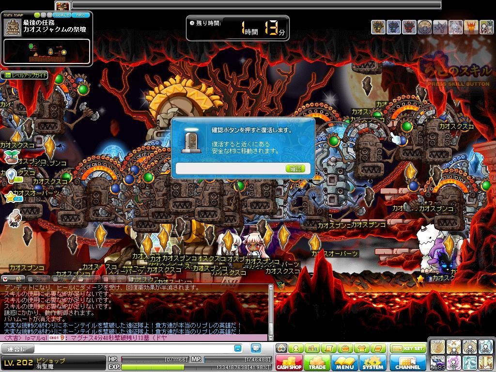 Maple130405_165500.jpg
