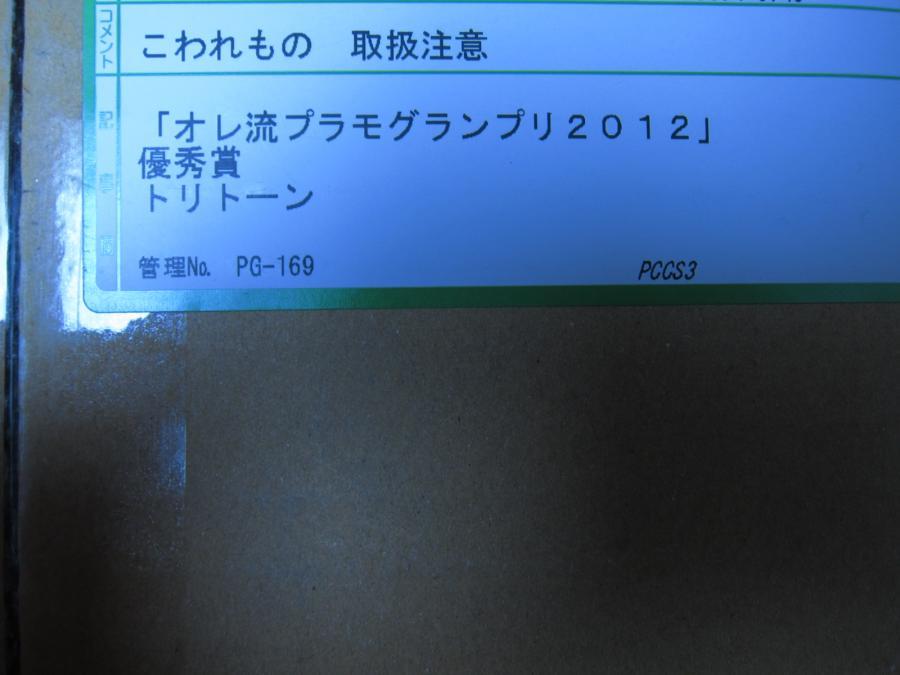 IMG_2657_convert_20130210193613.jpg