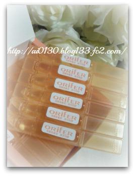 オリファ(ORIFER)発酵美養液