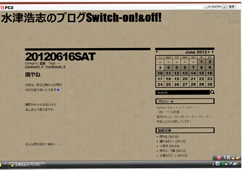 switch-on!&off!