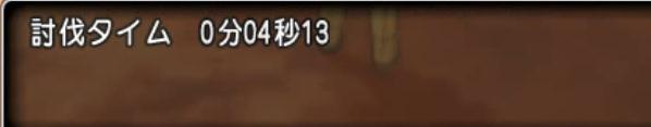 20141214182932df6.jpg