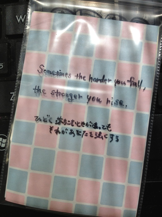 fc2blog_20130407110845928.jpg