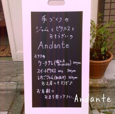 fc2blog_2012052516365735a.jpg