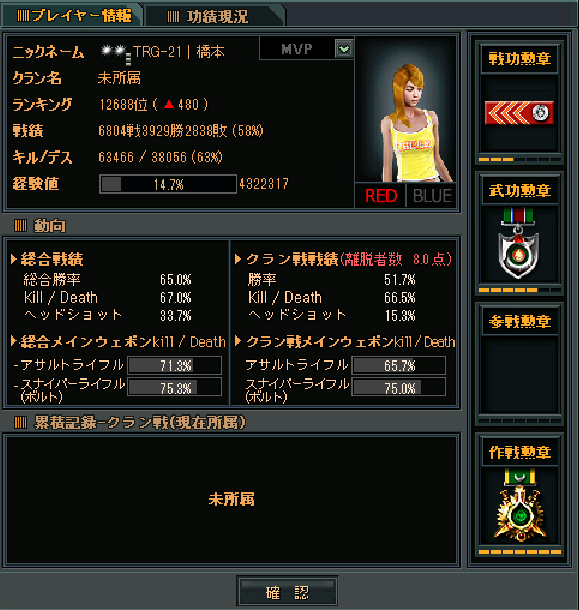 201209230205442c6.png