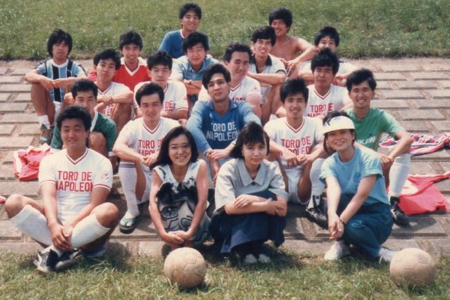 目黒碑文谷 安斎治療室 三代目  たけしのスポーツ大将予選 1985年