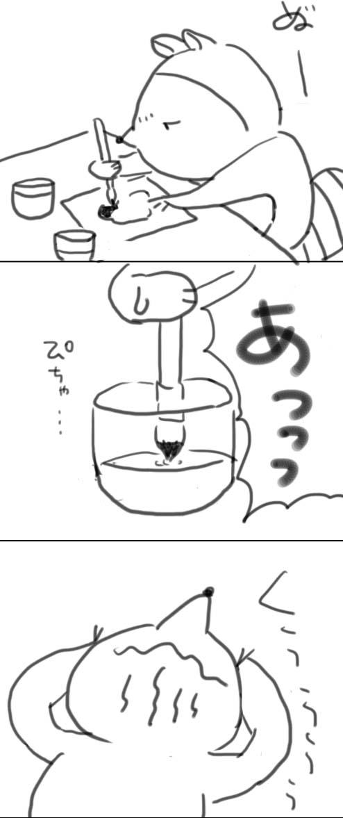 asadanuki_pic.jpg