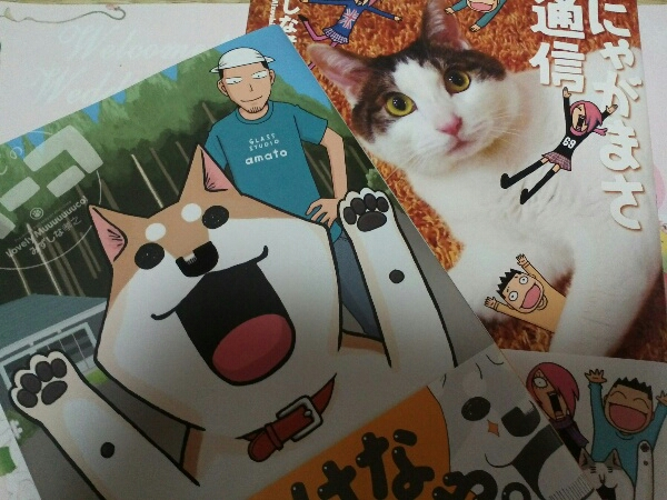 fc2blog_20120614064716cea.jpg