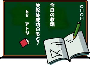 kyoku1.jpg