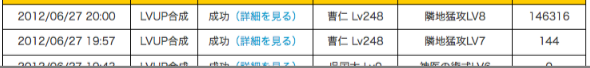 20120627212203149.png