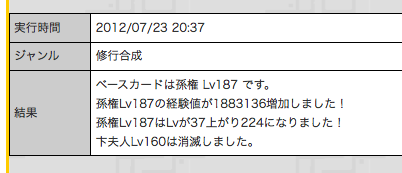 20120723225534492.png