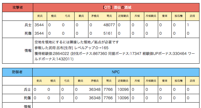 201207311704392be.png