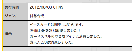 20120808015740855.png