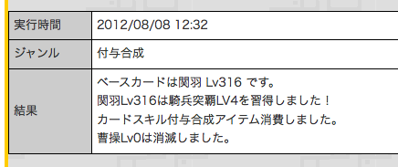 20120808124045259.png