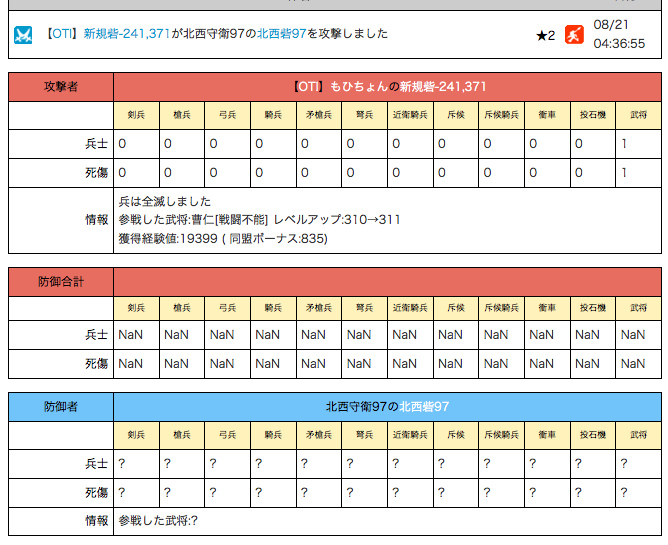 20120822014211f5a.png