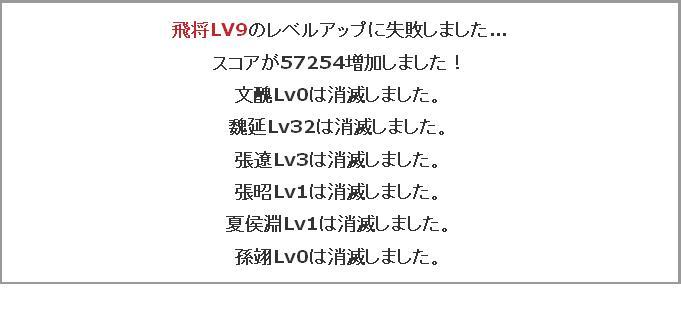 20120913145658e80.jpg