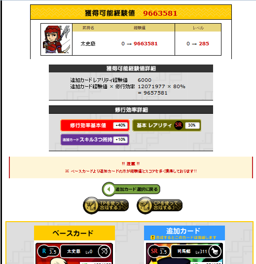 20130126152714f49.png