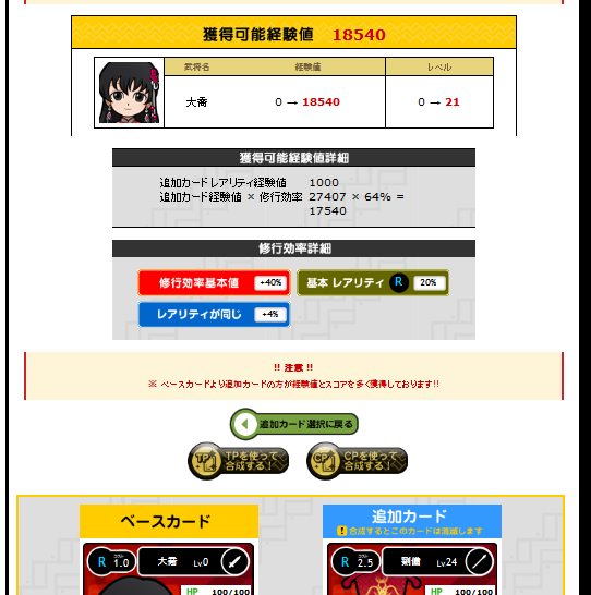 20130126152745044.png