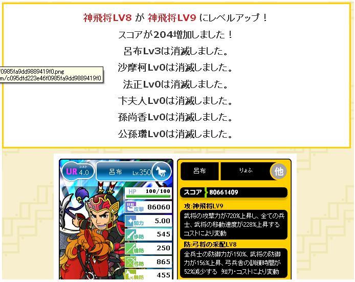 hiro51-20121013-08.jpg