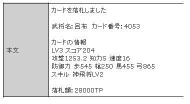hiro51-20121018-1.jpg