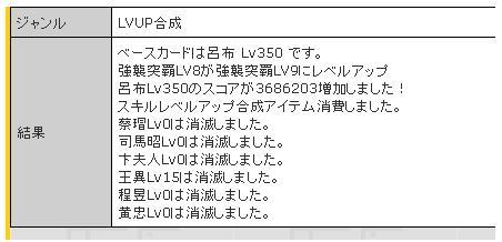 hiro51-20121025-01.jpg