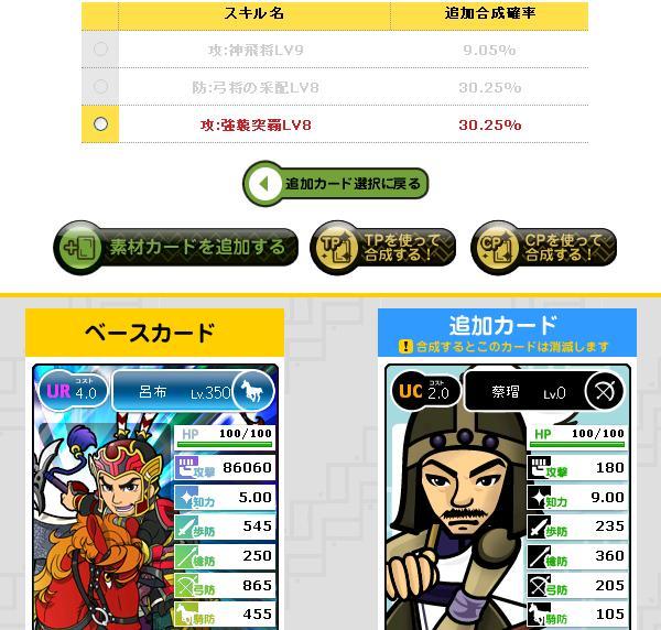 hiro51-20121025-03.jpg