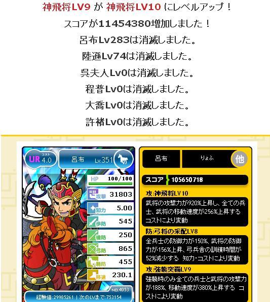hiro51-20121108-01.jpg