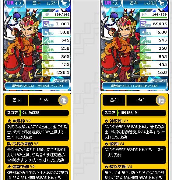 hiro51-20121108-02.jpg
