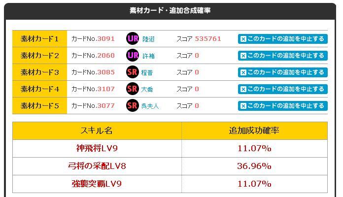 hiro51-20121108-03.jpg