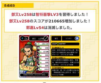 hiro51-20121116-01.jpg