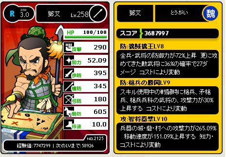 hiro51-20121116-02.jpg