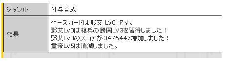 hiro51-20121116-03.jpg