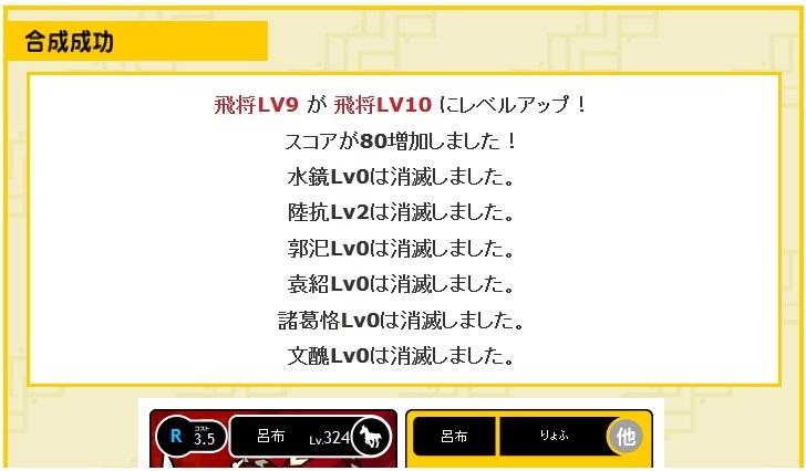 hisyo11.jpg