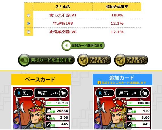 ryohu405202012_1518.jpg