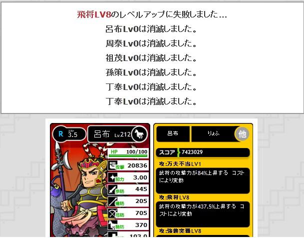ryohu505202012_1517.jpg
