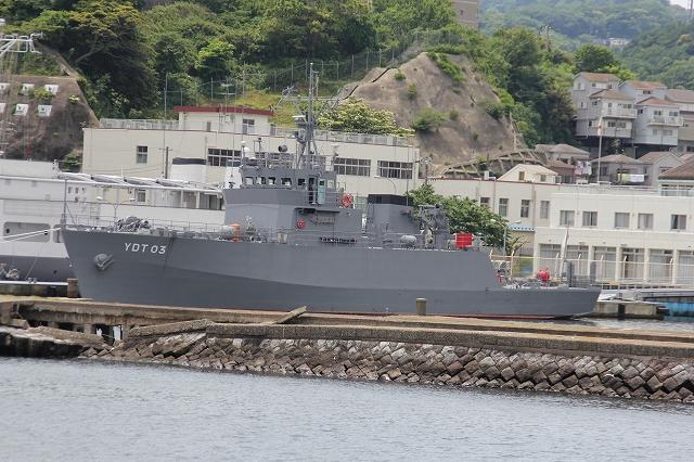 水中処分母船「YDT03」