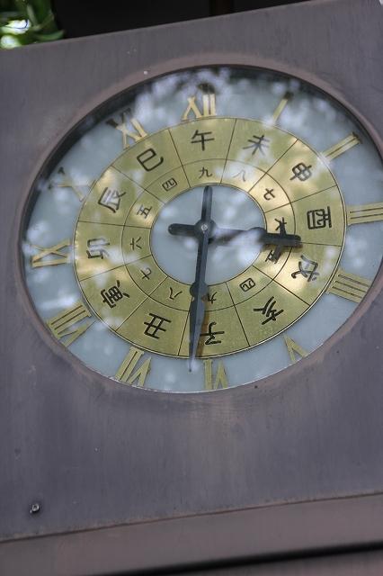 レトロな時計塔