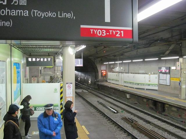 代官山駅の工事_1