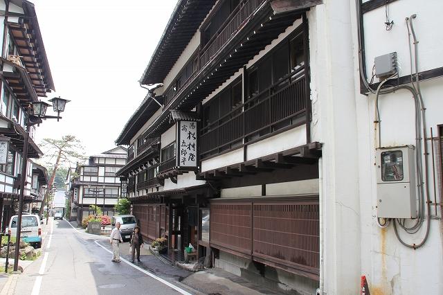 松村屋五郎平_1